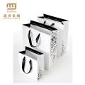 Großhandelsmatte lamellierte kundengebundene personalisierte Logo-Geschenk-Fördermaschine, die weiße Papiertüten mit Seil-Griffen verpackt