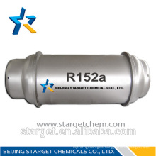 whole sale freezer filling gas r125 refrigerant Y