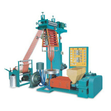 Two-Colour Film Extrusion Machine (SL-45DX2X600)