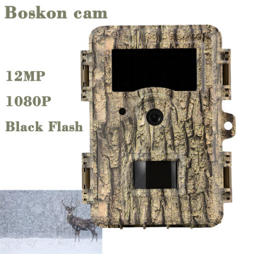 Bark Camouflage Stealth Trail Camera