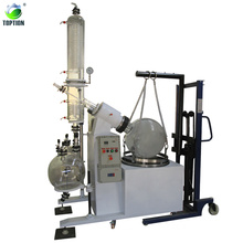 TOPTION vacuum distillation equipment 100l rotary evaporator price