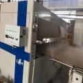 Auto Corrugator Cardboard Spray Humidifier