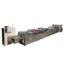 Machine de fabrication de sachet en plastique a joint central