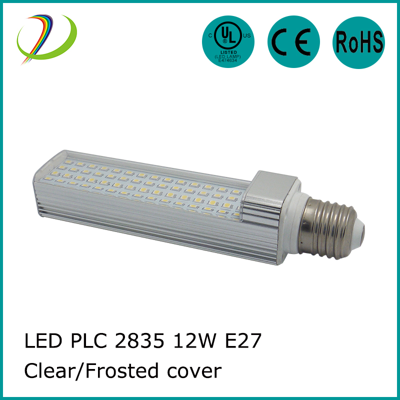 12W 2Pin PL Lamp