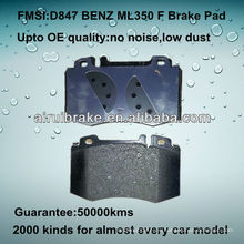 D847 OE QUALITY almohadillas de freno de disco de metal bajo para BENZ ML / CL