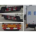 JMC 4X2 LHD/RHD Refrigerated Truck For Sale