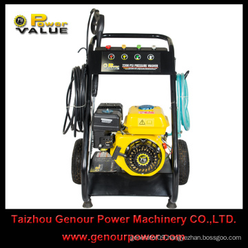 China Gasoline engine High Pressure Washer 1800PSI GX160