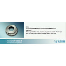 Marine Stern Shaft Seal Device (BSD)