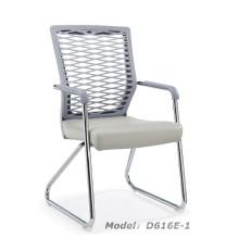 Bureau moderne Chaise de conférence pour visiteurs et réunions en plastique et en cuir (D616E-1)