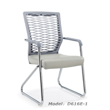 Современный офисный стул для посетителей из пластика и кожи для посетителей (D616E-1)