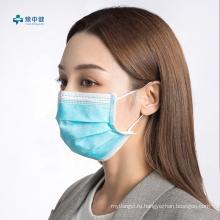 Одноразовая трехслойная медицинская хирургическая маска из нетканого материала