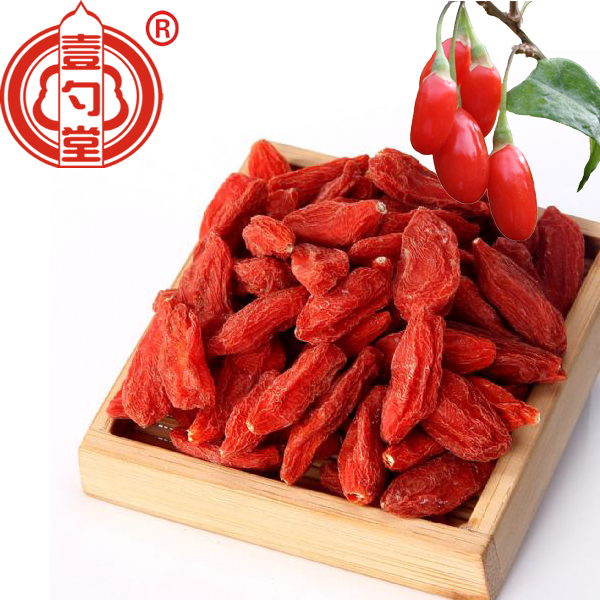 Dried Goji Berry Organic