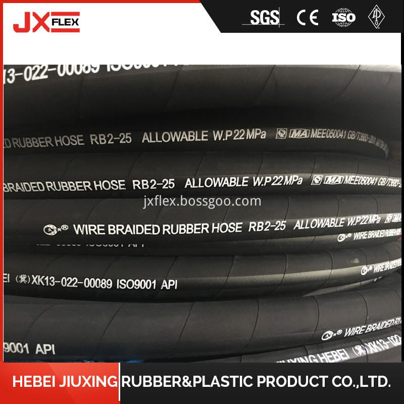 Jxflex Brand Rubber Hose
