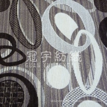 Polyester Jacquard Chenille Fabric for Upholstery Uses