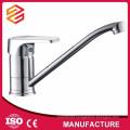 kitchen water tap faucet mixer tap short kitchen faucet