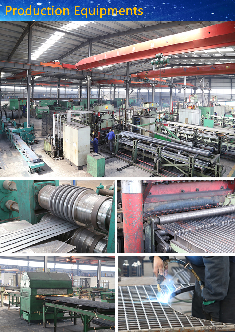 Steel Grating Mesh Machine