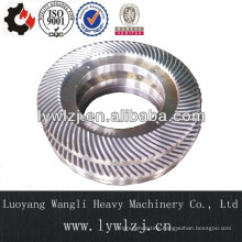 Transmission Gear Ring