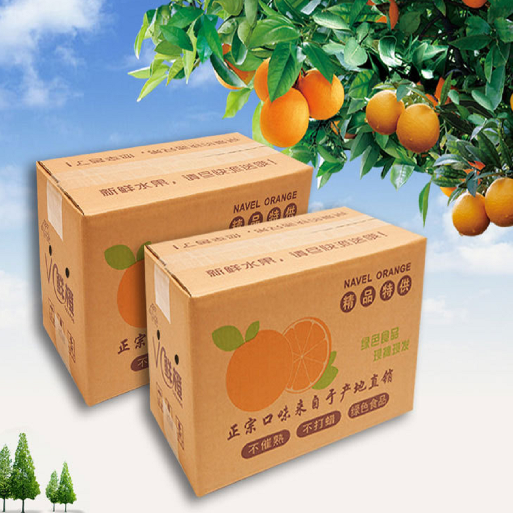 Orange carton packing