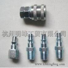 Schnell verbindbare, formbare Luftkompressorarmaturen