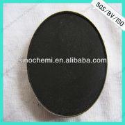 SGS test organic pigment carbon black n220 n330
