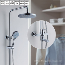 Brass bathroom chrome shower column set