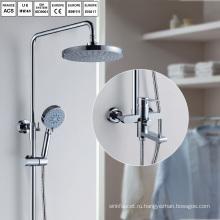 Колонка латунь ванная комната хром душ набор
