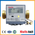 Mechanical Straight Flow Residential Heat Meter