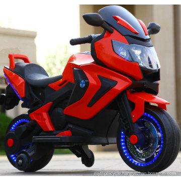 New 2017 Kids Electric Motorcycle Childern Motor Bike