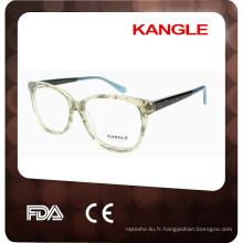 Fabricant de porcelaine de lunettes Acétate de haute qualité