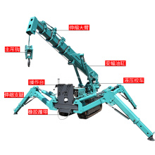 Mini Folding Truck Crane Mobile Tower Spider Crane