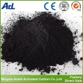 Cheap Food Grade High Quality Activated Carbon On Sale