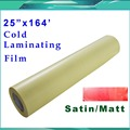 Soft Matte Cold Laminte Film