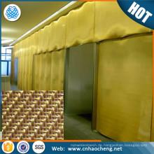 250 mesh messing dekorative kupfer maschendraht bildschirm