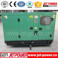 Precio directo de 150kw 188kVA Ricardo Silent Diesel Generator Factory