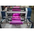 Ленточная разрезающая машина / Ribbon Slitter Rewinder