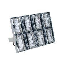 520W Светильник наружного освещения с высокой яркостью для наружного освещения (BTZ 220/520 55 YF)