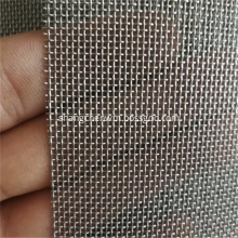 Stainless Steel Crimped Wire Mesh Pickling Screen
