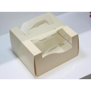 White kraft paper box with handle
