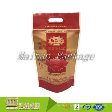 China Manufacturer Custom Brand Name Color Design Die Cut Handle Laminated Plastic Eco Rice Bag For Wholesale