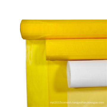 300mesh polyester mesh Filter mesh