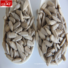 New crop sunflower kernel confectionary grade