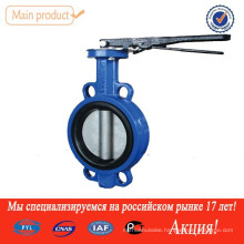 double eccentric butterfly valve D343H-10c for water pipe