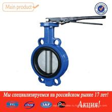 Двойной эксцентриковый клапан D343H-10c для водопроводной трубы