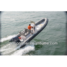 rib boat 2013 rigid hull fiberglass RIB650 with PVC