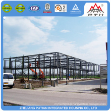 2016 new product steel structure prefabricated car garage building