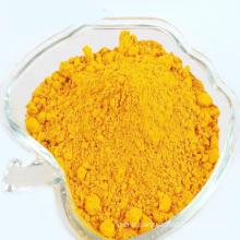 High Quality Folic Acid Vitamin B9 Powder Acido Flico Us