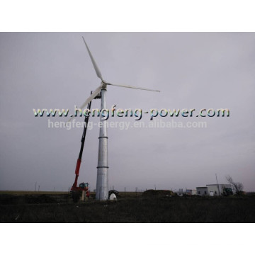 200kw high efficience on-grid wind turbine system