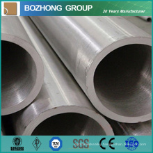Cold Rolled 317L Stainless Steel Pipe