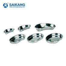 SKN031 Hospital Stainless Steel Kidney-Shaped Dish Tray