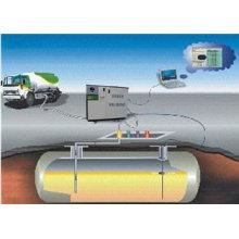 medidor de tanque tanque remoto de software, sistema de monitoramento